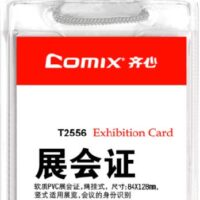 EXHIBITION CARD T2556 COMIX  82X128 NECK ROPE