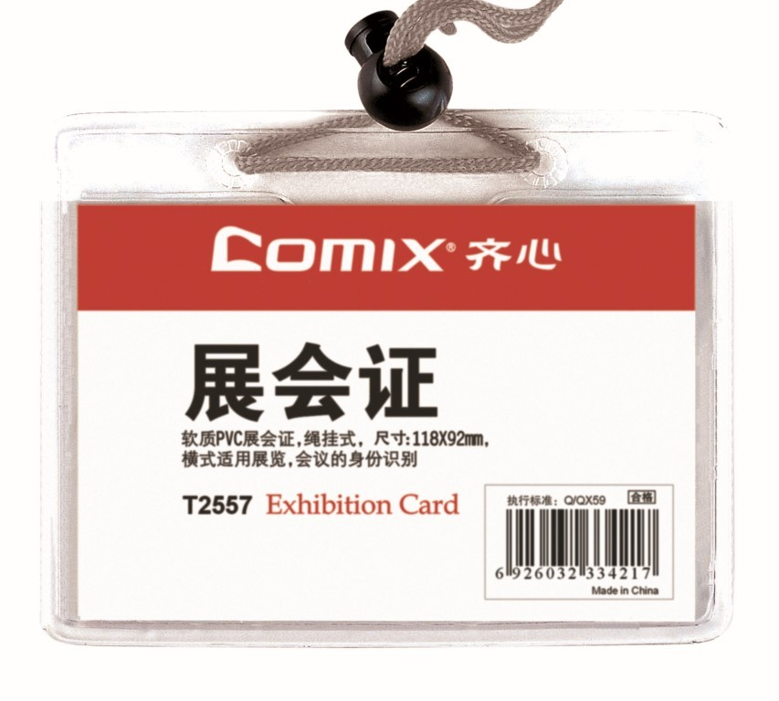 EXHIBITION CARD T2557 COMIX 117X84 NECK ROPE