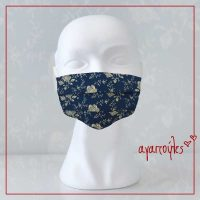 CLOTH FACE MASK FOR KIDS SINGLE